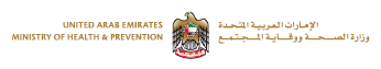 UAE Ministry of Health and Prevention