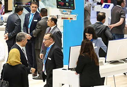 Arab Health: Setting the tone for 2018
