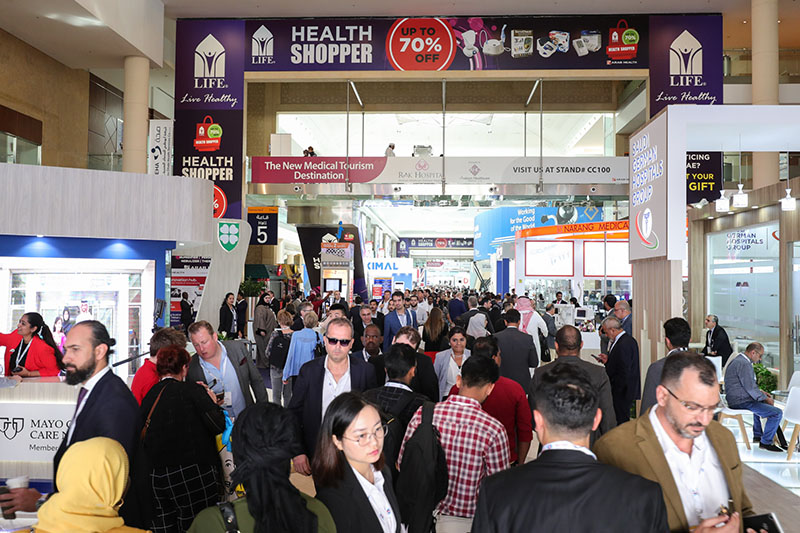 Arab Health Gallery