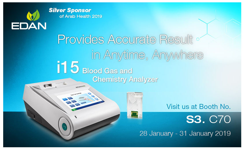 Products and Services   Medical Equipment Exhibition in Dubai